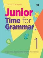 Junior Time for Grammar 1 (초등학생을 위한 기초 문법 시리즈)