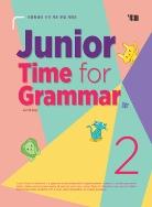 Junior Time for Grammar 2 (초등학생을 위한 기초 문법 시리즈)