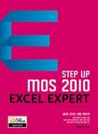 Step Up MOS 2010 Excel Expert