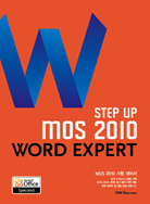 Step Up MOS 2010 Word Expert