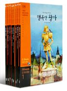 YBM Reading Library Grade 1 (패키지 8권, 문고 1~8번)