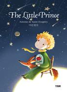 YBM The Little Prince (어린왕자): 영한대역(양장본)